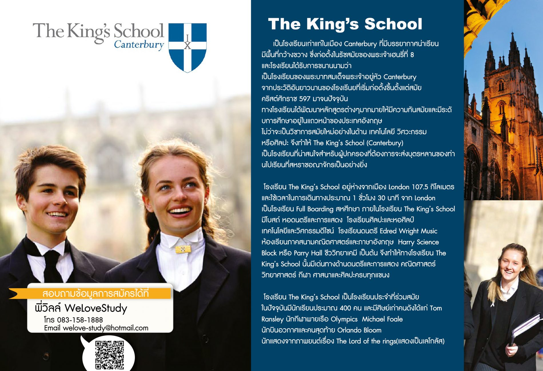 The King's School, Canterbury Prospectus